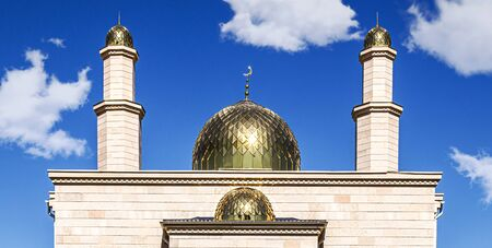 Dome of the mosque against the sky close-up