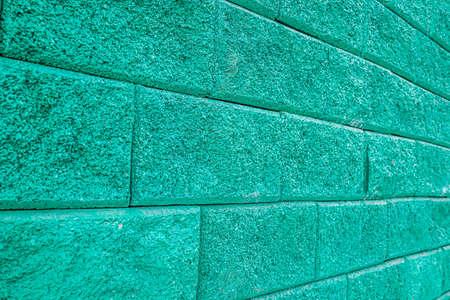 Artificial concrete stone wall as background Standard-Bild