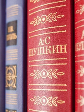 A book of Russian poet Alexander Pushkin on the shelf