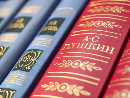 A books of Russian poet Alexander Pushkin on the shelf Stock Photo - 12877380