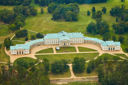 Kutna Hora, Czechia - 8/25/2019: Aerial photo of Kacina castle surrounded by parks and meadows