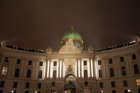 hofburg: Hofburg, Vienne