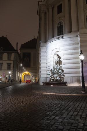hofburg: Hofburg Palace, Vienna Editorial