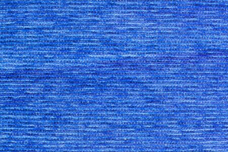 Color fabric texture. Soft blue fabric with horizontal lines. Copy space.