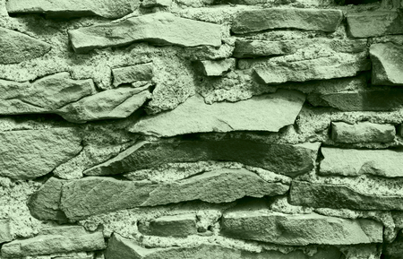 backstop: Stonework.Fragment.