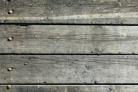 scabrous: Old wooden wall.Fragment.Background.