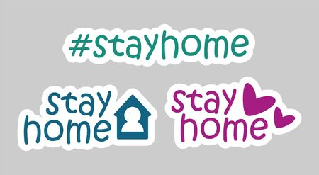 Stay home slogan with house and heart inside. Protection campaign or measure from coronavirus, COVID 19. Stay home quote text, hash tag or hashtag. Coronavirus, COVID 19 protection