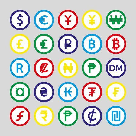 Vector set of glossy colorful currency symbols Ilustração
