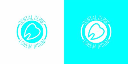 Dental Care Clinic Logo. Dentist logo design. Creative vector for dentist clinic with abstract tooth and word dental.