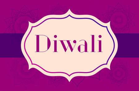 Happy Diwali text design. Abstract vector illustration. Vettoriali
