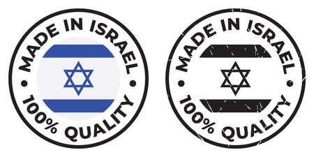 Vector circle symbol. Text Made in Israel with flag. Stamp. Isolated on white background.