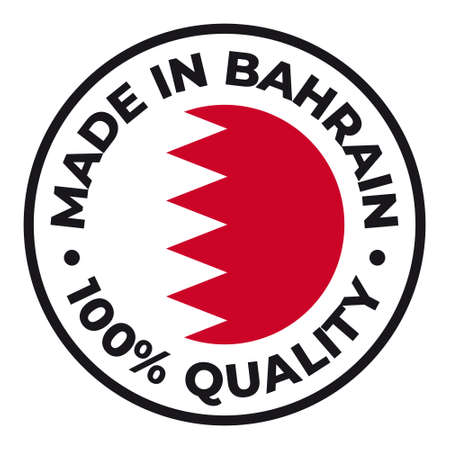 Vector circle symbol. Text Made in Bahrain with flag. Isolated on white background.  イラスト・ベクター素材