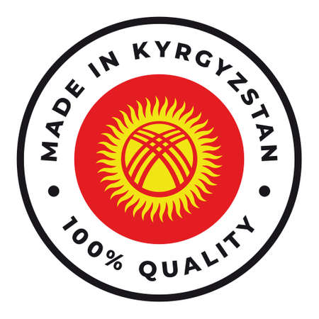 Vector circle symbol. Text Made in Kyrgyzstan with flag. Isolated on white background.
