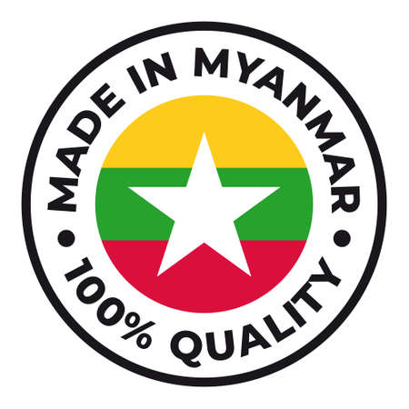 Vector circle symbol. Text Made in Myanmar with flag. Isolated on white background.  イラスト・ベクター素材