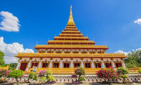 khon: Temple in Thailand is named Phra-Mahathat-Kaen-Nakhon, Khon Kaen province, Thailand. Stock Photo