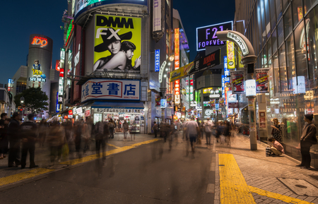 entertainment center: Tokyo, Japan - October 20, 2016: People walk through Center Street at Shibuya. Shibuya is one of fashion and entertainment center in Tokyo.