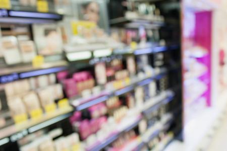 medical distribution: Supermarket shelves store blurred background