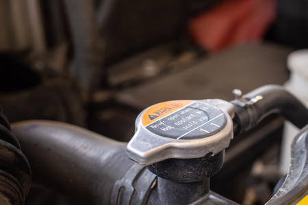 car coolant system close up Stock Photo