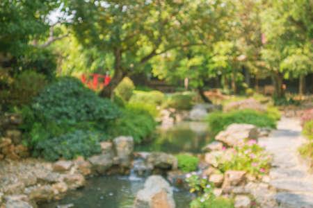 Abstract blur park garden pond background Standard-Bild