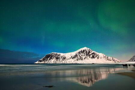 Aurora borealis over Norway Stock Photo - 124633416
