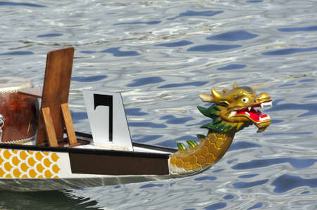 Dragon Boat Racing photo