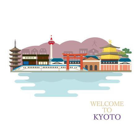 Illustratie van Kyoto, Japan