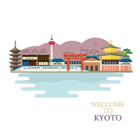 Illustration of Kyoto, Japan 向量圖像