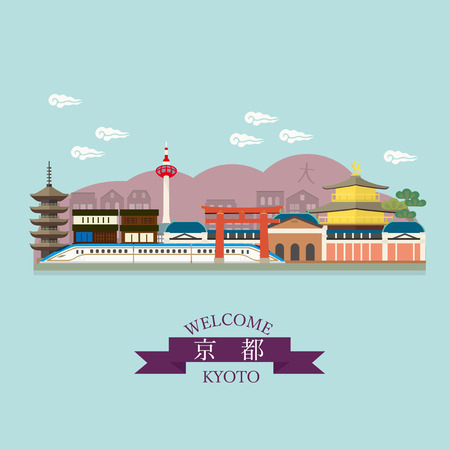 Illustration of Kyoto, Japan