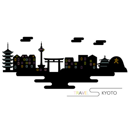 Vector Illustration of Kyoto, Japan 向量圖像