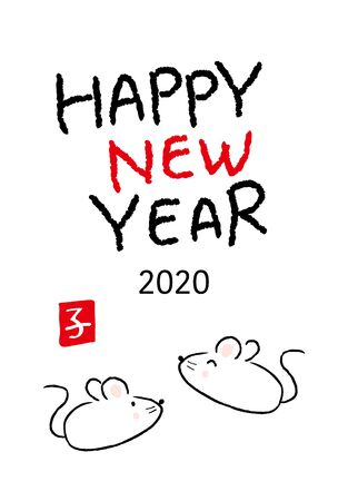 2020 mouse year, Japanese new year card template. Hand text drawn and mouse illustrations