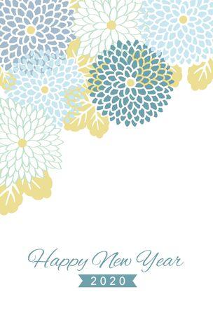 2020 New year card design template with geometric flower pattern Векторная Иллюстрация