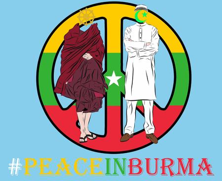 oppressed: Peace In Myanmar (Burma) Stock Photo