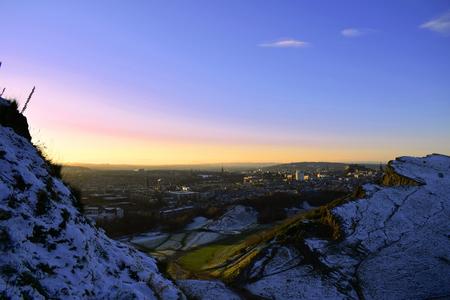 Edinburgh Horizon