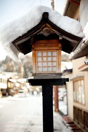 Japan light