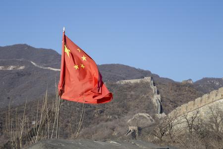 mutianyu: Flag at Great Wall of China