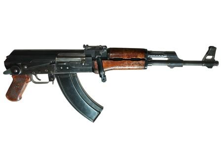 Avtomat Kalashnikova  isolated on white photo