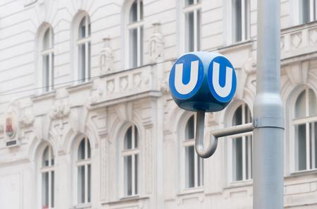 u bahn: Transportation station in Vienna, Austria. Sign of  u bahn transport system. Europe travel. Stock Photo