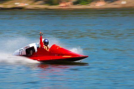 bateau de course: Courses de bateaux Banque d'images