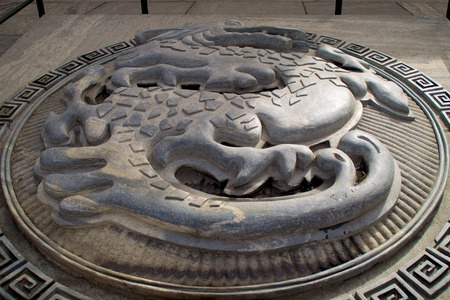 Stone Dragon Emblem Outside The Great Wall Of China