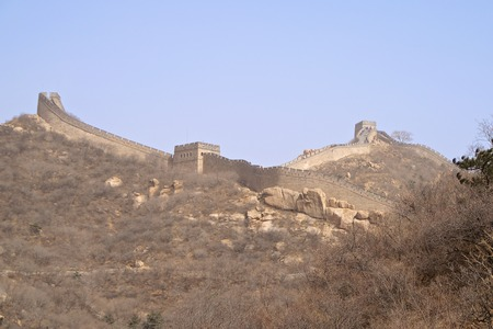 The Great Wall Of China Against A Clear Blue Sky Banco de Imagens