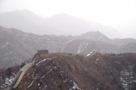 The Great Wall of China Along A Mountain Range Outside of Beijing