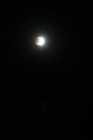 penumbra: April 14, 2014 (4142014) - Partial Blood Moon Lunar Eclipse With Starbursts