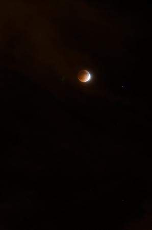 April 14, 2014 (4142014) - Blood Moon Total Lunar Eclipse With Lens Flare