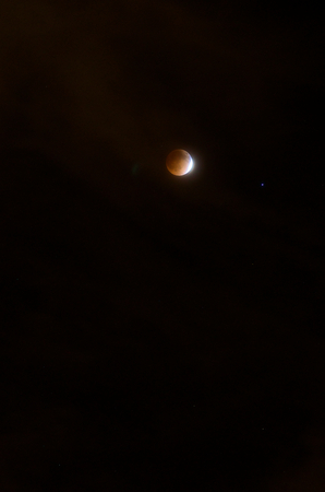 crescent: April 14, 2014 (4142014) - Blood Moon Total Lunar Eclipse With Lens Flare Editorial