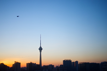 The Beijing Skyline At Dawn