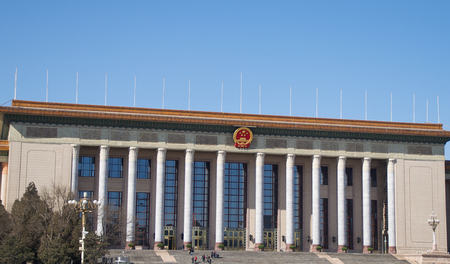 Great Hall of the People In Tiananmen Square in Beijing, China