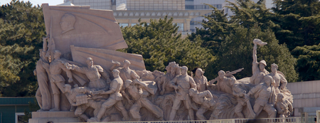 Socialist Sculpture Outside the Mausoleum of Mao Zedong in Tiananmen Square in Beijing, China Editorial