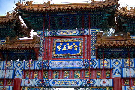 Traditionally Ornamented Gate Within The Imperial Summer Palace In Beijing China 新聞圖片