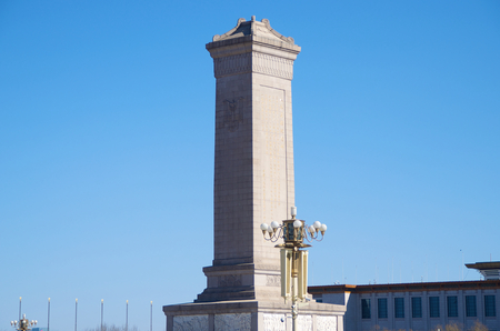 Monument To The People
