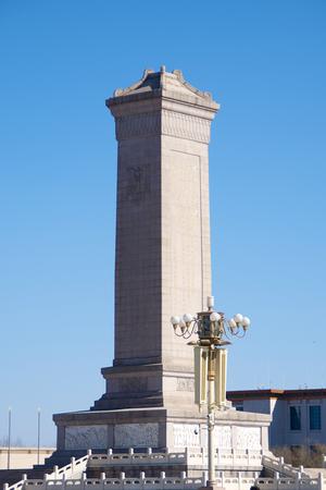 사람들에게 기념비